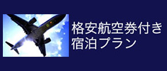 banner0002
