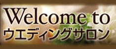 banner0004
