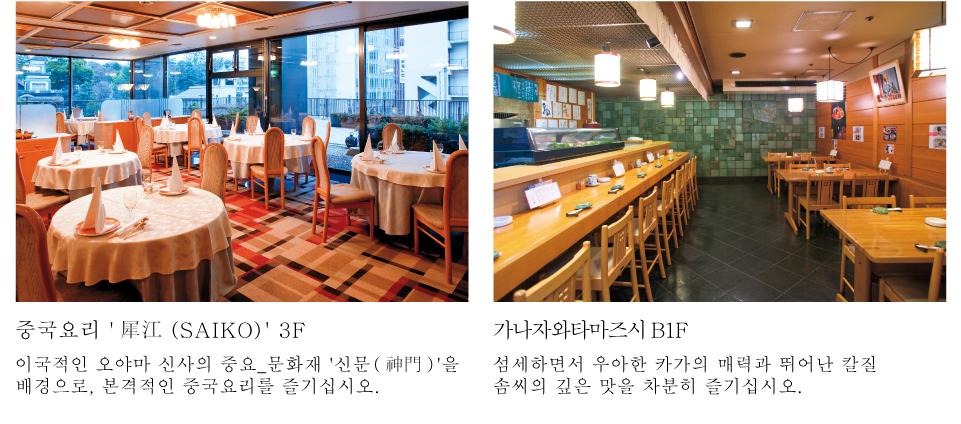 02_dining_02_ko