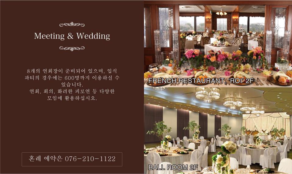 02_dining_05_ko