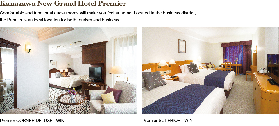 金沢ニューグランドホテル客室