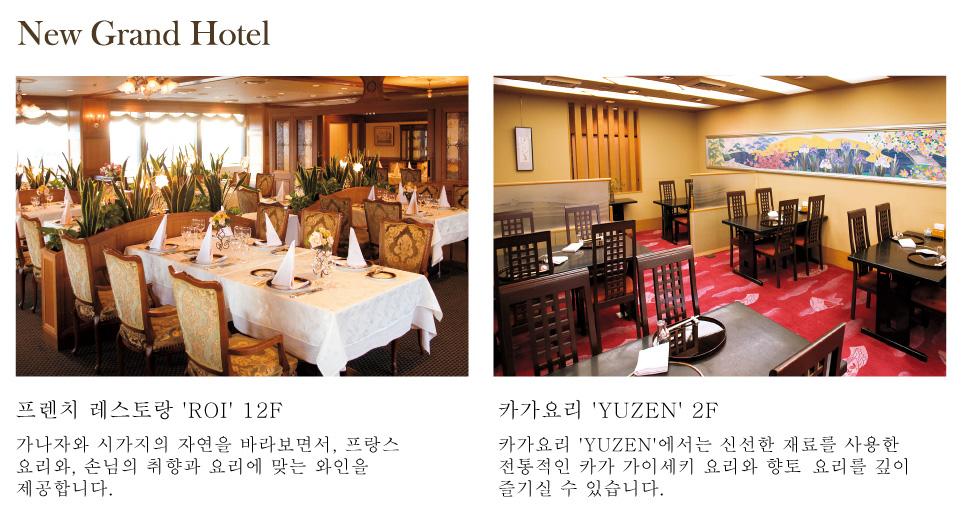 02_dining_01_ko