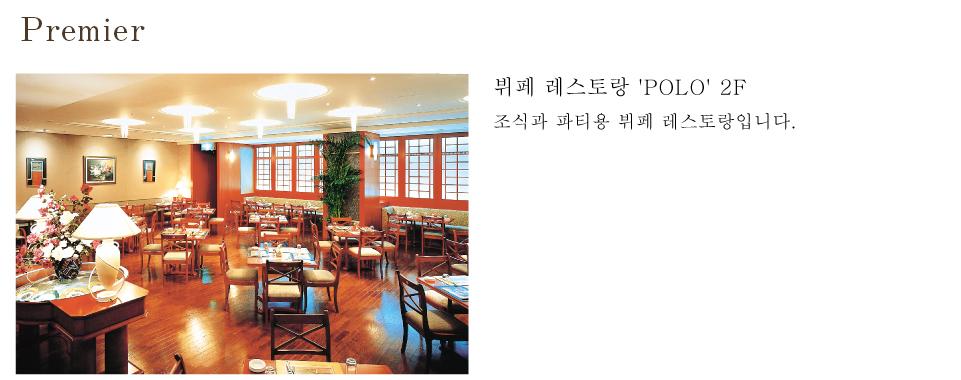 02_dining_04_ko