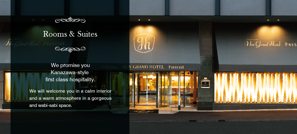 金沢ニューグランドホテル客室イメージ